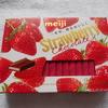 ミルキッシュなイチゴ味で春の喜びを感じた「明治ストロベリーチョコレート」