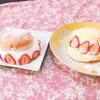 【簡単】バンズで作る!マリトッツォ【クリームチーズ入り】の作り方 札幌でのお店情報も!