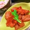 鶏手羽トロ肉と蒟蒻のきなこ炒め