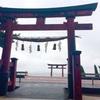 【滋賀県・高島市】琵琶湖のなかに鳥居が立ってる!『白髭神社』に行ってきました!