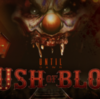 PSVR「Until Dawn:Rush of Blood」レビュー!最高のお化け屋敷VR!恐怖の次元が違う。