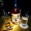 富士山麓 樽熟原酒50° テイスティングノート