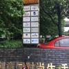 南京  オシャレなレストラン街  1865