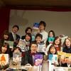 おとなの絵本プロジェクトin大阪 vol.12~冬の物語deよみきかせナイト~