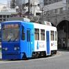 鹿児島市電9500形 9503号車(あんしん財団ラッピング車両)