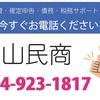 【医療費控除】セルフメディケーション税制【医療品】