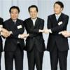■代表選に立候補した5人