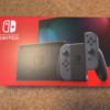 Nintendo Switchの抽選販売に当選しました