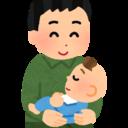 子育てパパの成長ブログ