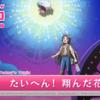 【2019春アニメ】出演集計 さらざんまい 第3話