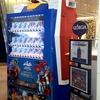 JR博多駅「ガンダム自販機」設置+キャナルシティ博多サウスビル1F「THE GUNDAM BASE FUKUOKA」「GUNDAM Cafe」オープン