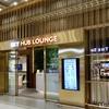 [JGC修行]1の5:金浦空港「SKY HUB LOUNGE」&JALエコノミーで羽田へ