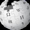「復元 単立イエス・キリストの教会」教会史、を『ウィキペディア(Wikipedia)』に掲載。後、担当管理者から、削除されました。