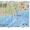 2016年10月17日 15時22分 静岡県伊豆地方でM2.6の地震