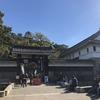 エモエモなお城だ『丸亀城』!!