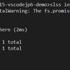【Serverless Framework】Serverless Jest Pluginで始めるLambdaテストの第一歩