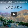ヒマラヤの山々に抱かれたインド最後の秘境ラダック