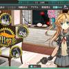 捷号決戦!邀撃、レイテ沖海戦(後篇) E-6甲