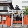 繁昌神社の御朱印。