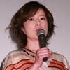 【NEW】離婚後、磯野貴理子の元夫が今だ同居中!嫁・離婚後も金の援助を?  #離婚 #結婚 #磯野貴理子 #芸能界 #ニュース