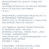 オゾン 空気汚染アラートとは。
