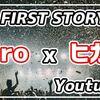 MY FIRST STORY(マイファス)Hiroとは?Youtuberヒカルがコラボ動画をアップ!今後の展開は?