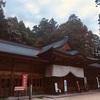 またストレスが溜まってきたので穂高神社で心を平穏に。