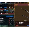 【MHXX】バルファルクの武器の性能が尖り過ぎ!