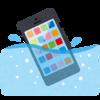 【iPhone・スマホの防水ケース】海でもお風呂でも♪IPX8(防水レベル最高水準)のおすすめ5選!