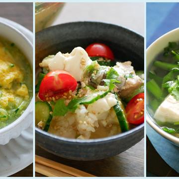 スープ作家がつくる、夏バテ気味の体にも嬉しい「一汁一飯」で大満足なスープレシピ