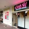 【オススメ5店】京橋・天満・天六・南森町(大阪)にあるサムギョプサルが人気のお店