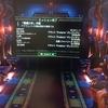 XCOM2がエグ過ぎる件