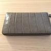 山専用の財布