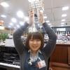 【予告】10/22(土)19:00~島村太田吹奏部開催!