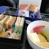 ANAダイヤモンド防衛最終フライトは伊丹から羽田へ!満腹すぎて機内食が食べられなかったのが悔やまれる・・・