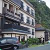 伊豆熱川に旅行に行ってきたよ