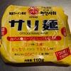 """鍋のシメには韓国ラーメン""""サリ麺""""がイイ!"""