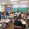 5年生:社会 沖縄県の学習