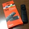 Amazon Fire TV Stickを買いました! 大画面はやっぱり違う