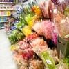 ✳️花材の選び方