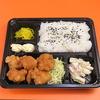 【オススメ5店】北千住・日暮里・葛飾・荒川(東京)にある親子丼が人気のお店