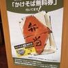 東京五輪の海外観客「受け入れ断念」の方針