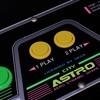 【伝説のアーケード筐体が復活!】セガトイズ社「アストロシティミニ」が12月に発売!