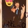 藤木愛|アキシブProject 104本目LIVE(2019/12/28)