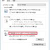 Windows 10:フォルダーオプション表示/最近使ったファイルをクイックアクセスに表示する設定編 (PowerShell、bat)