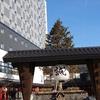 12/1函館駅前にオープン!HAKOVIVA(ハコビバ)