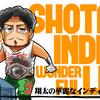 DDTとガンバレ★プロレス。2日でタイトルマッチ3回!翔太の華麗なインディペンデント・ライフ