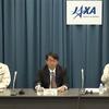 小惑星探査機「はやぶさ2」の記者説明会(2018/6/14)