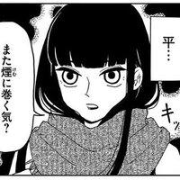 大日本乙女會