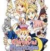 感想:アニメ(OVA)「カーニバル・ファンタズム」(2011年)セレクション第2週